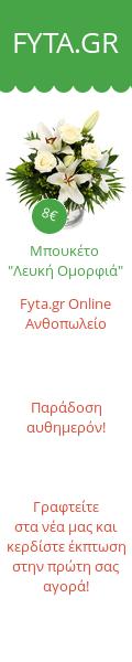 52 06845afa65e219ebf55d